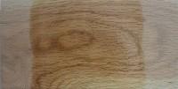 Red Oak (1 minute)